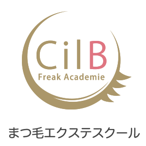CilBFreak